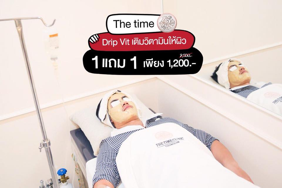 The Time Clinic โปร