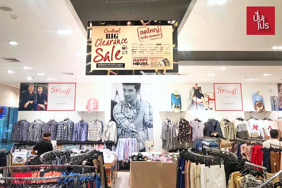 Central Big Clearance Sale up to 90%