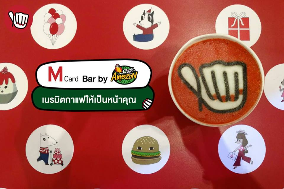 M Card Bar by Amazon ในงานThe Mall Shopping Center Joy of Giving
