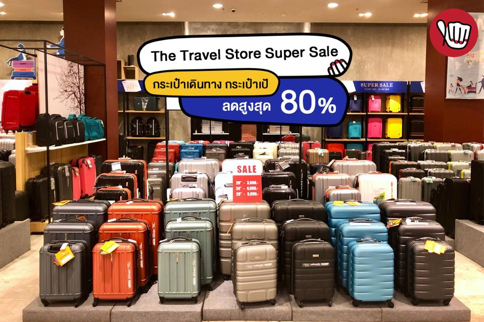 THE TRAVEL STORE SUPER SALE UP TO 80%