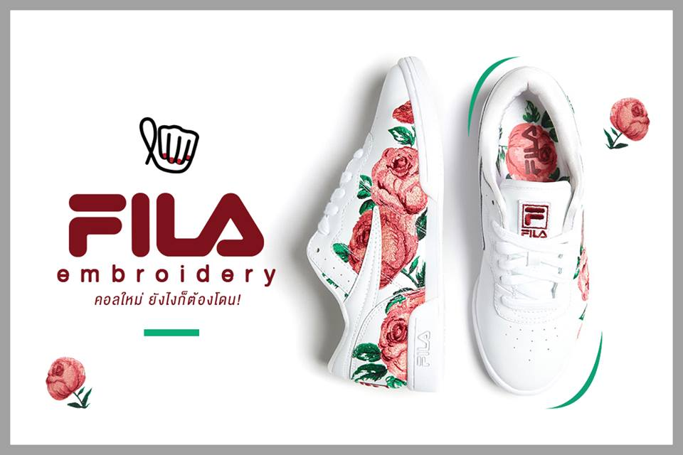 FILA Embroidery COLLECTION