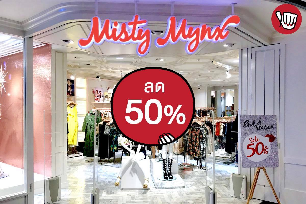 Misty Mynx Sale up to 50%