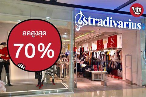 Stradivarius ลดสูงสุด 70%
