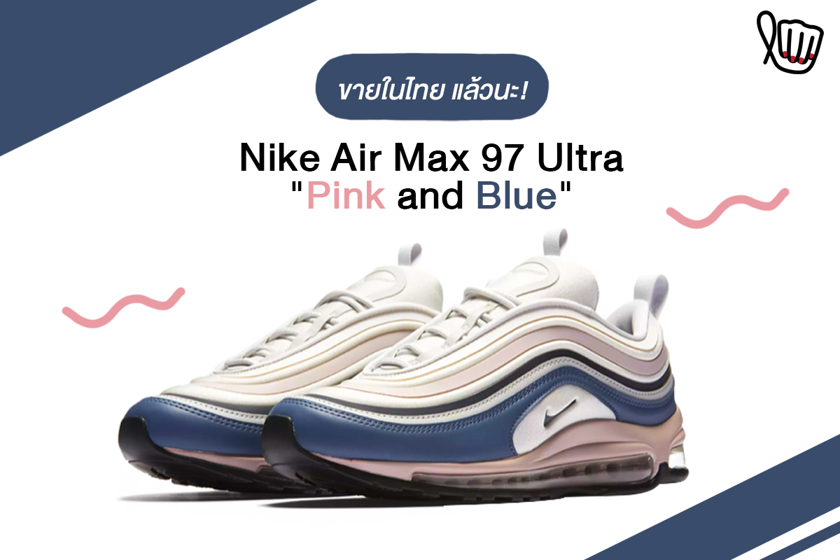 "Nike AIR MAX 97 Ultra ""Pink and Blue"""