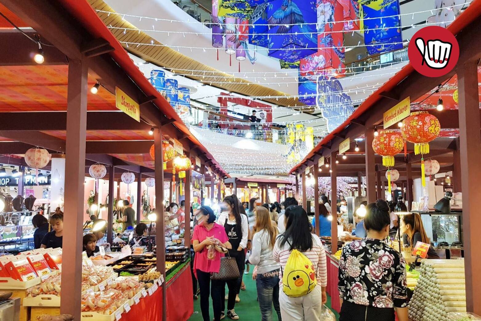Heaven of Chinese New Year 2018