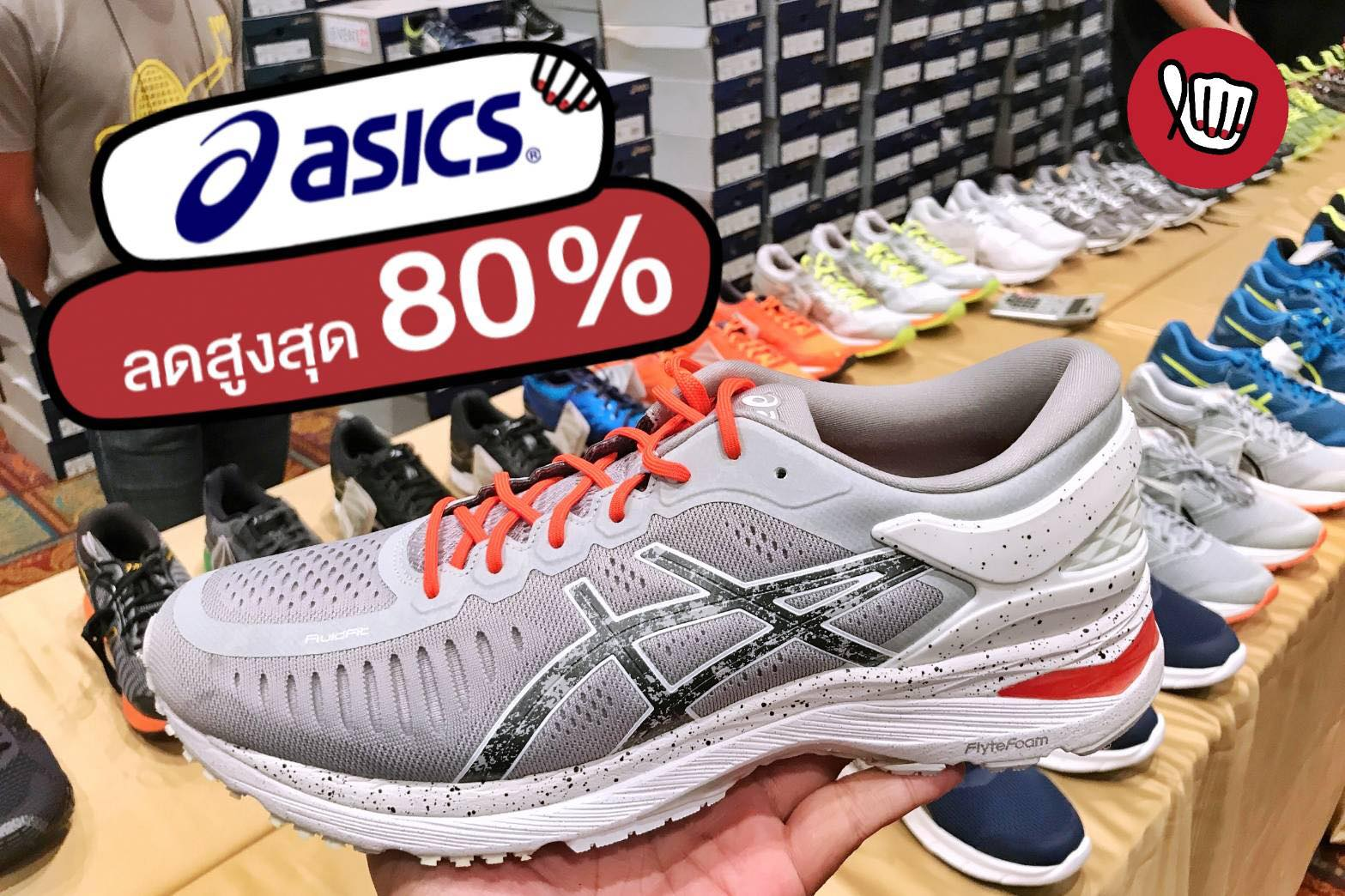 Asics Warehouse Sale สูงสุด 80%