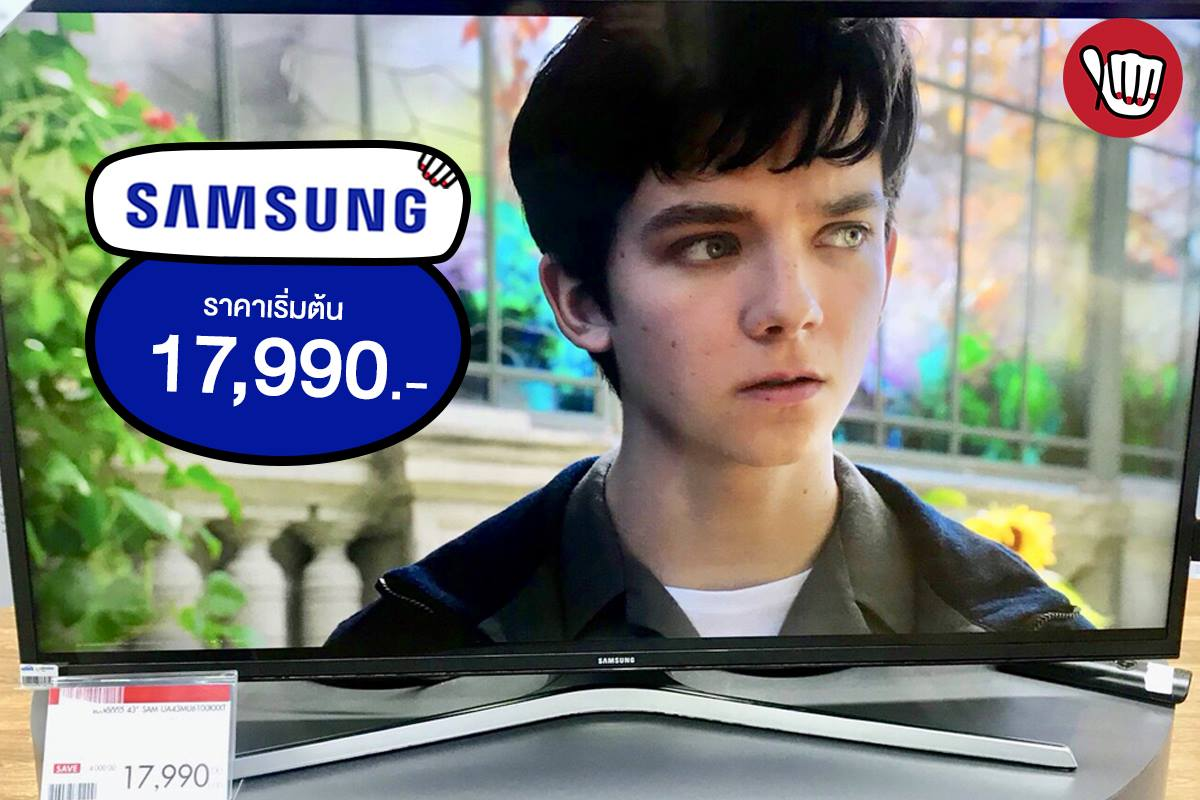 Samsung Great Year Great Sale