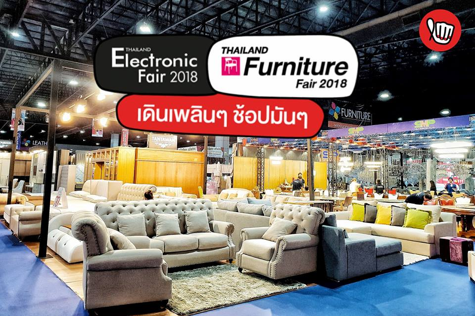 Thailand Best Shopping Fair 2018