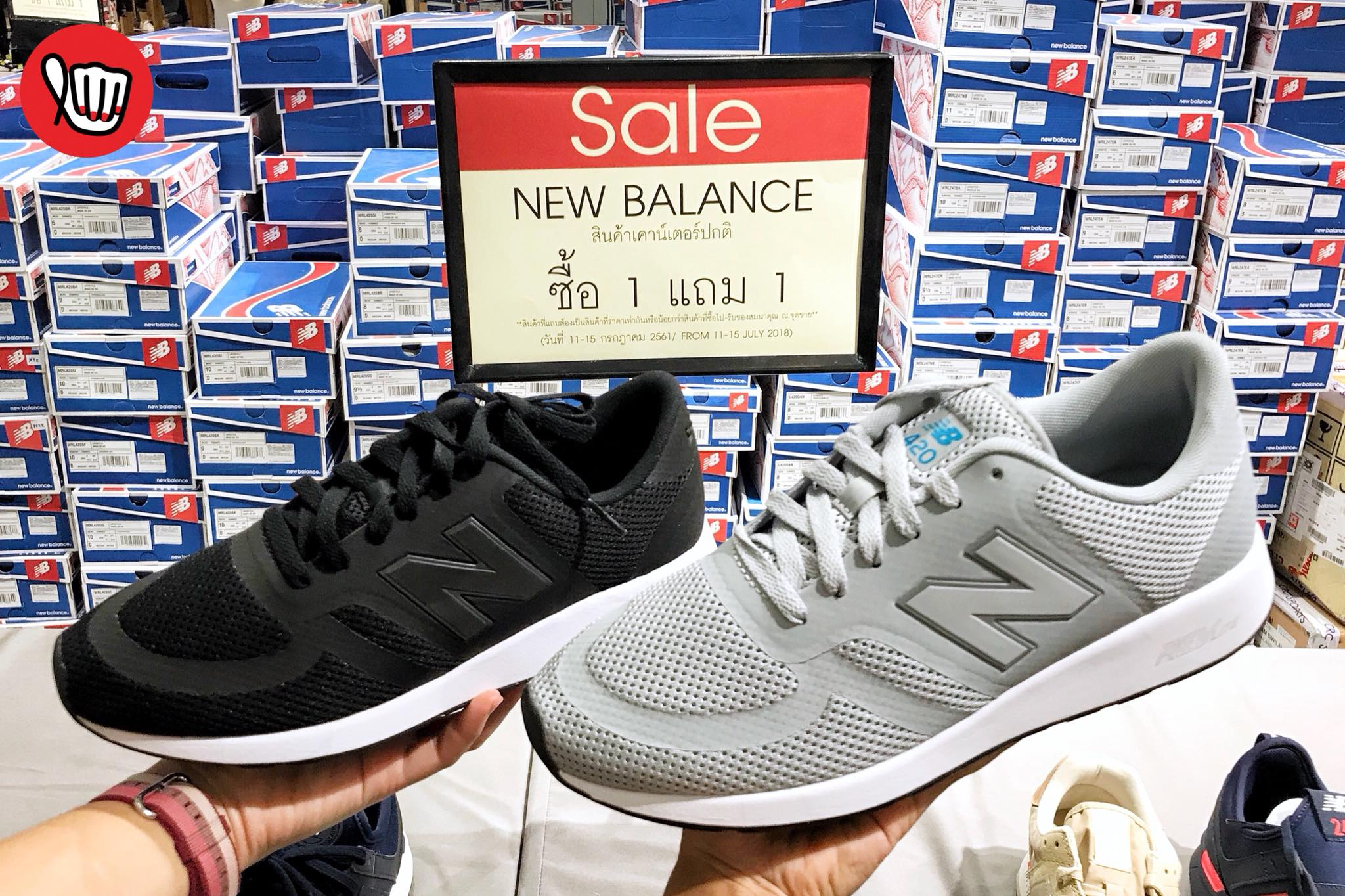 New Balance & SKECHERS 1 แถม 1