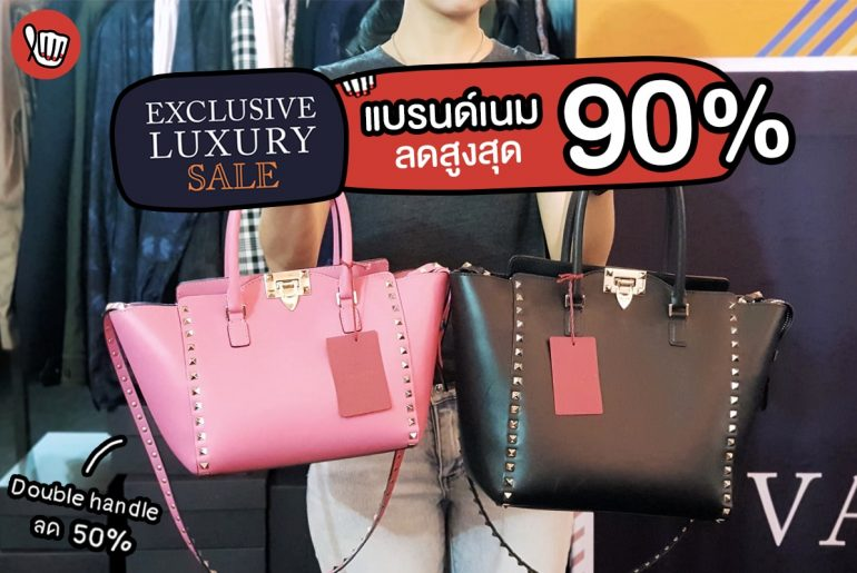 Exclusive Luxury Sale