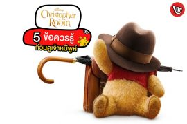 christopher-robin-pooh