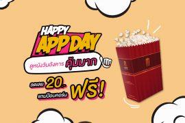 Happy App Day