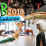 Bangkok Art Biennale, BAB, ศิลปะ