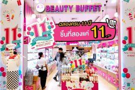 Beauty Buffet ชิ้นที่สอง 11.-