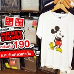 UNIQLO Mickey Stands