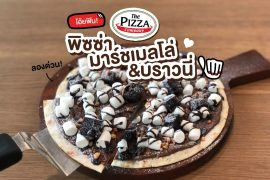pizza chocolate