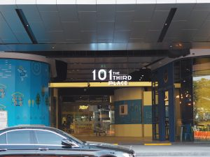 101 The Third Place