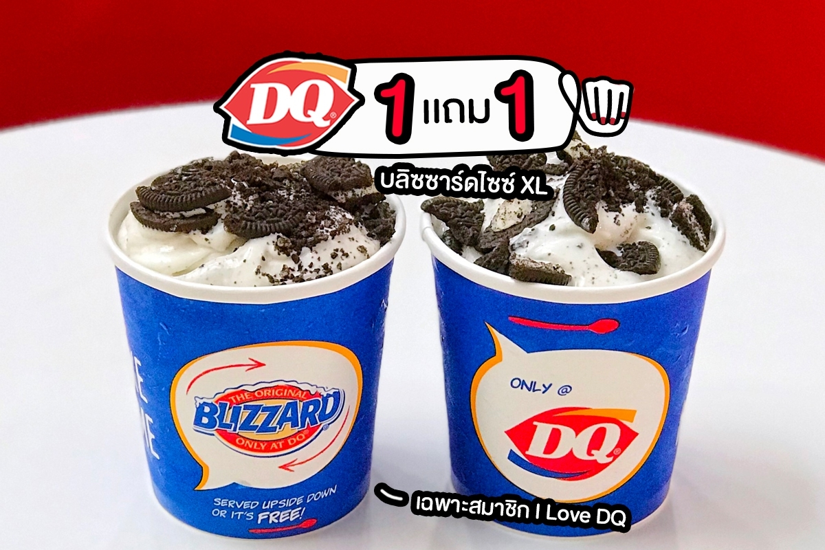 Dairy Queen looking for franchise partners to expand