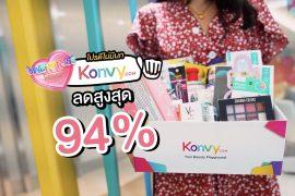 Konvy Valentine Mega Sale
